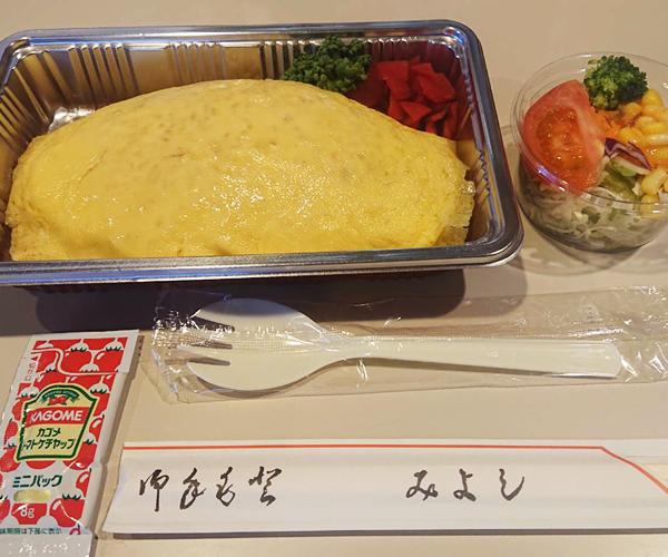 オムライス ¥700
