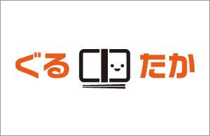 ワイルドステーキ300g 1390円(税別)