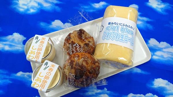ざらめシュー、あられシュー<br /> ロールケーキ<br /> プリン<br /> 焼き菓子<br /> バースデーケーキ 110円~
