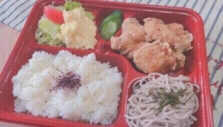 唐揚げ定食 930円